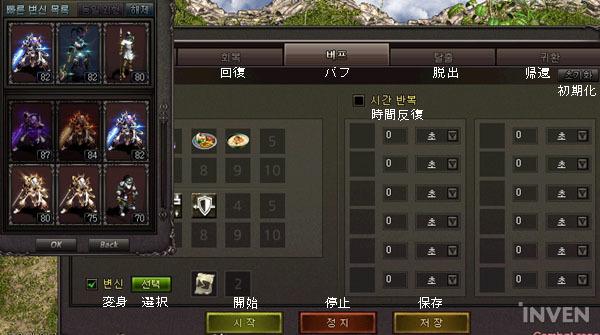 sss7060_01b.jpg