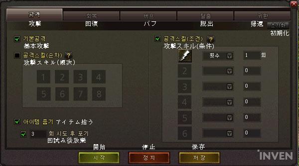 sss7060_02b.jpg
