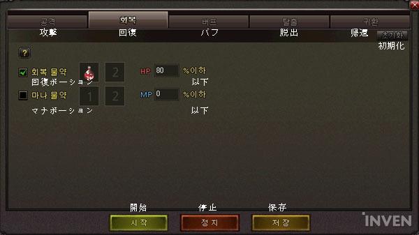 sss7060_03b.jpg