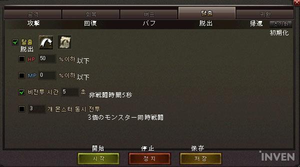 sss7060_05b.jpg