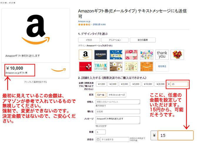 Amazon_001.jpg