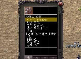 sss3010_02_01b.jpg