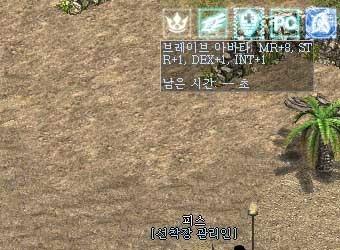 sss3010_02_03b.jpg