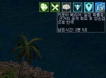 sss7090_03b.jpg