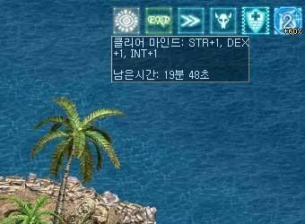 sss7090_05b.jpg