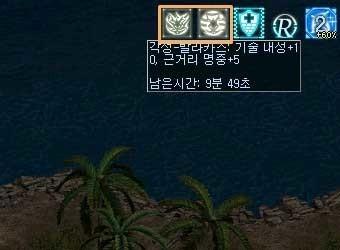 sss7090_08b.jpg