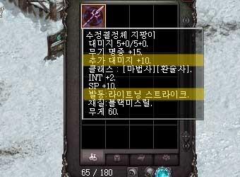 6010_01_01b.jpg