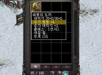 6010_01_03b.jpg