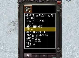 6010_01_04b.jpg