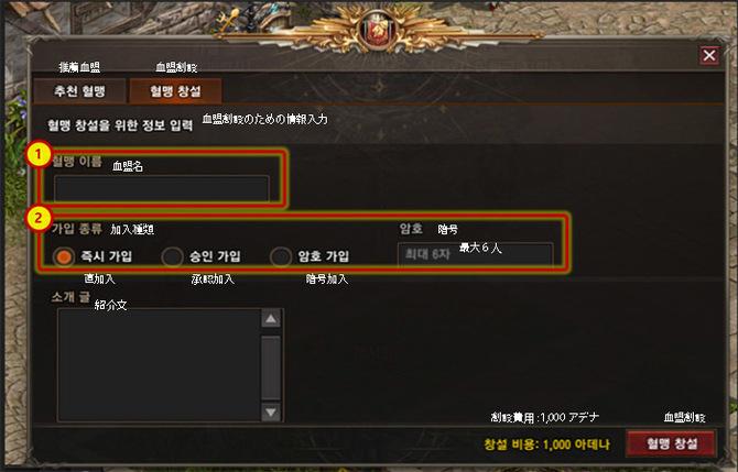 clan001_01b.jpg