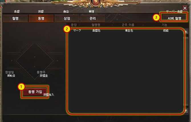clan001_04b.jpg