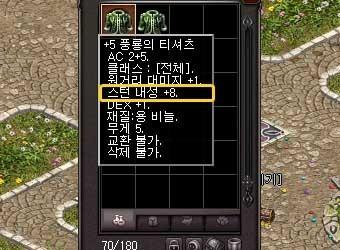 ss6786_09b.jpg