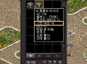 ss6786_10b.jpg