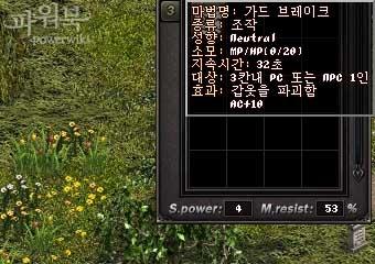 sss2834_05b.jpg