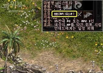 sss2834_08b.jpg
