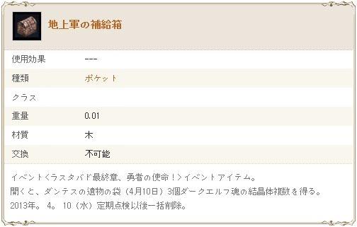 sss2849_01_01b.jpg