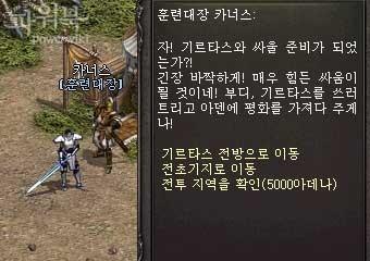 sss2849_01_05b.jpg