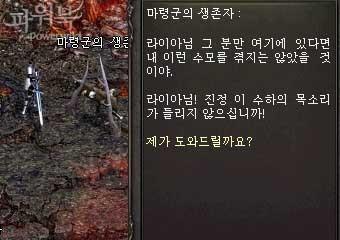 sss2849_01_11b.jpg