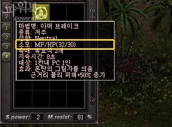 sss3015_05b.jpg