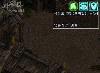 sss3052_02_03b.jpg