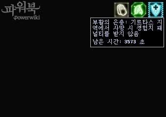 sss3053_05b.jpg