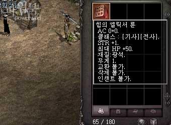 sss4042_03_01b.jpg