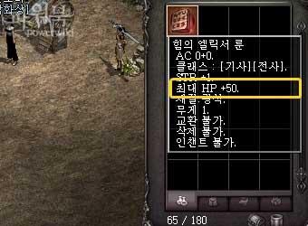 sss4042_03_02b.jpg