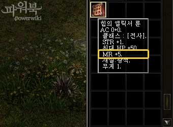 sss4042_04_07b.jpg