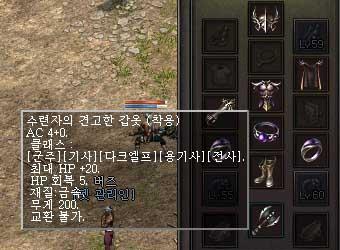 sss4042_05_02b.jpg