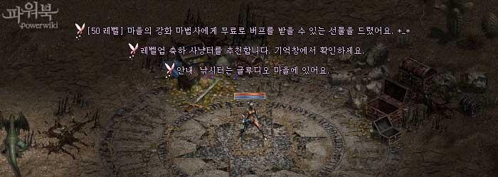 sss4042_05_03b.jpg