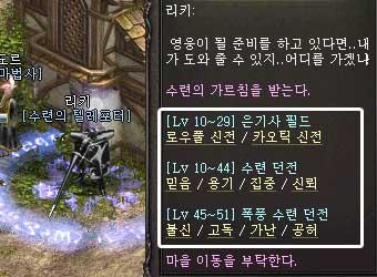 sss4042_05_10b.jpg