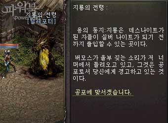 sss4042_05_12b.jpg