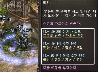 sss4042_06_03b.jpg