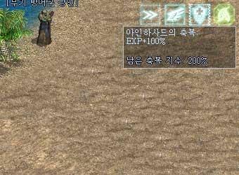 sss5086_01b.jpg