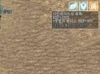 sss5086_03b.jpg