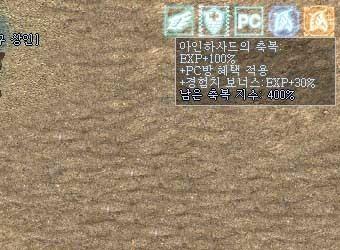sss5086_04b.jpg