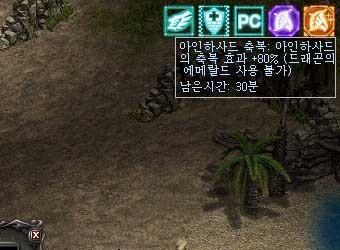 sss5086_05b.jpg