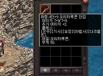sss6072_04b.jpg