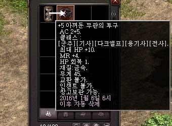 sss6676_08b.jpg