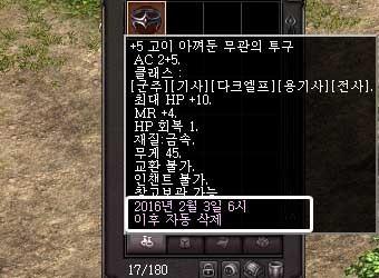 sss6676_09b.jpg