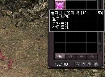 sss6695_03b.jpg