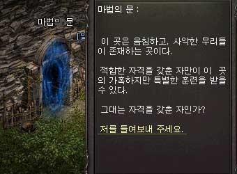 sss6722_00_01b.jpg