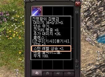 sss6734_04b.jpg
