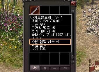 sss6734_05b.jpg
