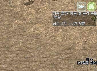 sss6734_13b.jpg