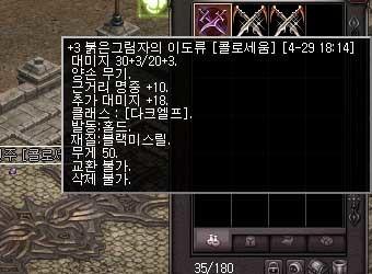 sss6796_15b.jpg