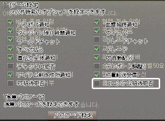 sss6796_18c.jpg