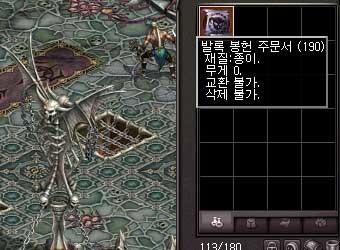 sss6805_02b.jpg