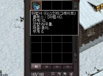 sss6814_03b.jpg