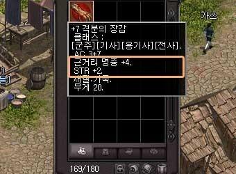 sss6833_18b.jpg